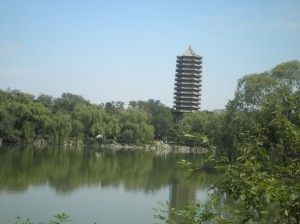 No Name Lake at Peking University. Note how blue the sky was that day.