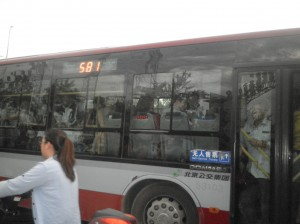 Note how people are at the door, barely on the bus.