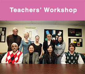 TeachWorkshop