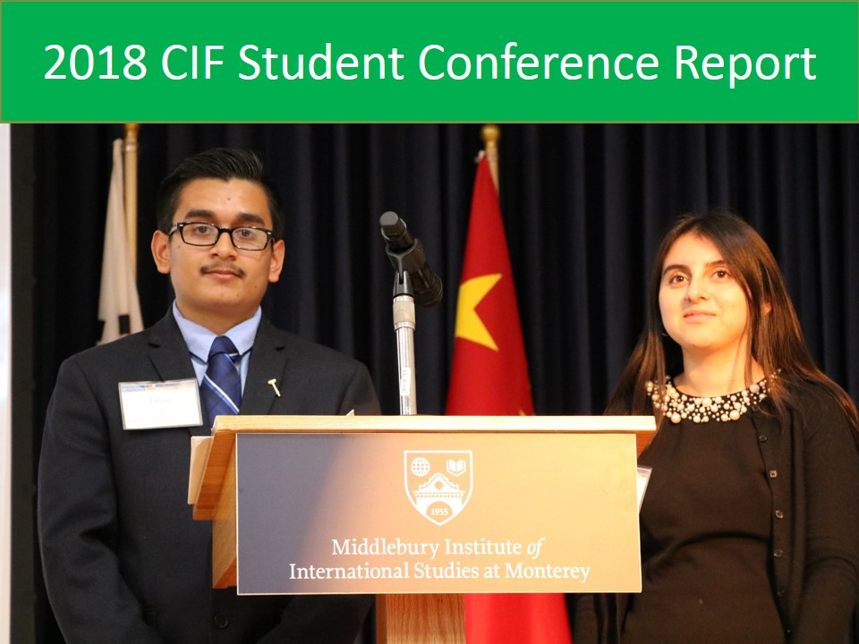 2018 CIF Student Conference Report