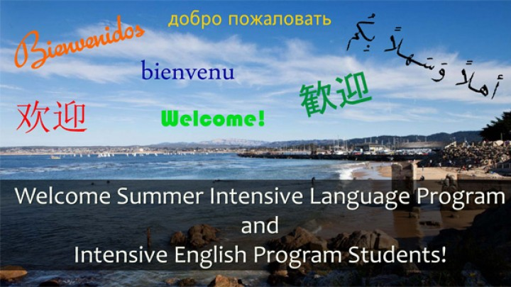 welcome-silp-and-esl