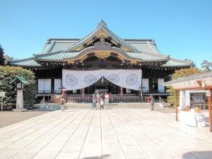 yasukuni012