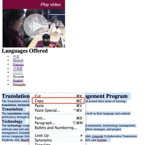 how do i transfer a word document to pdf