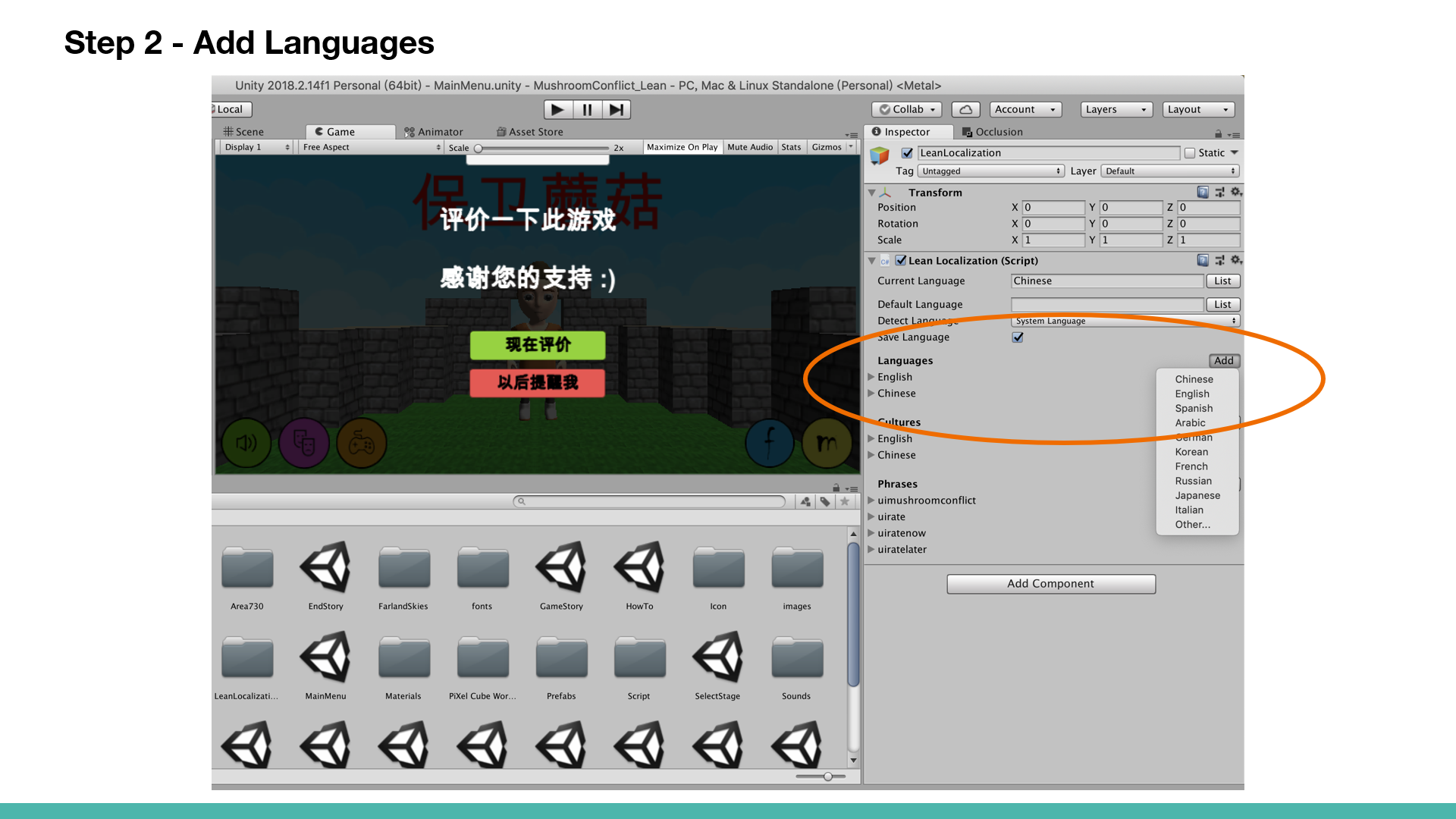 Unity Game Localization with Lean Localization Plugin