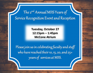 Years of Service Invitation