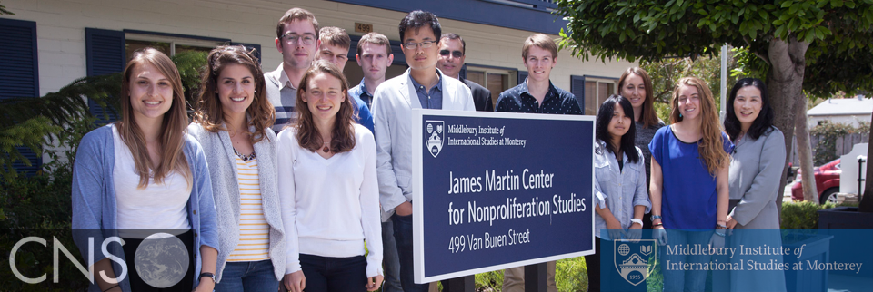 Summer Undergraduate Nonproliferation Program